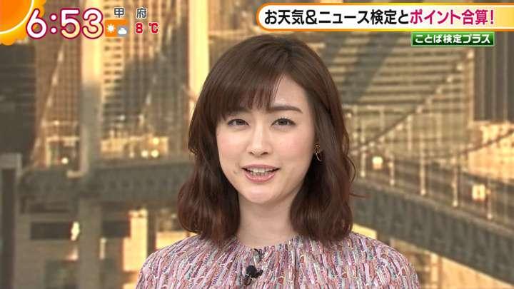 2021年02月17日新井恵理那の画像10枚目