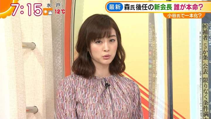2021年02月17日新井恵理那の画像15枚目