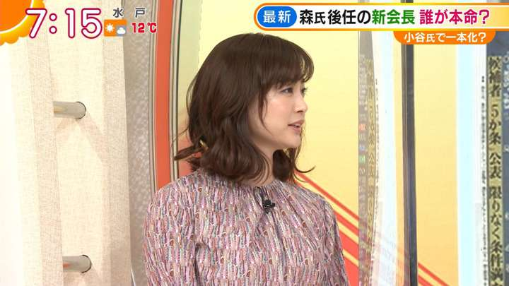 2021年02月17日新井恵理那の画像16枚目