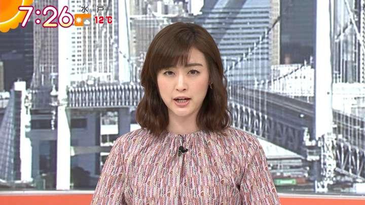 2021年02月17日新井恵理那の画像18枚目