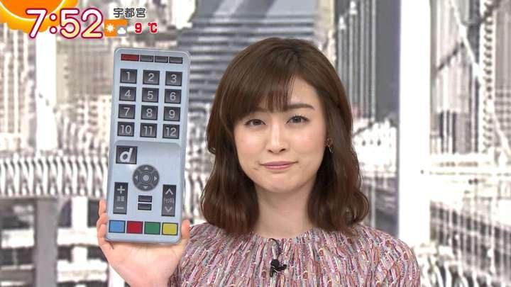 2021年02月17日新井恵理那の画像22枚目
