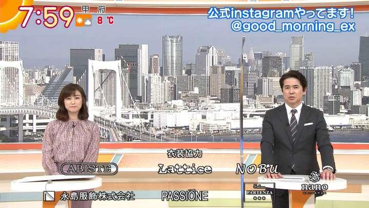 2021年02月17日新井恵理那の画像23枚目