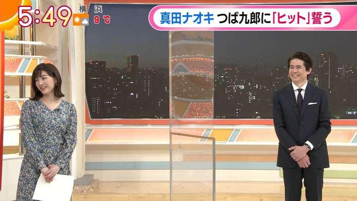 2021年02月18日新井恵理那の画像02枚目