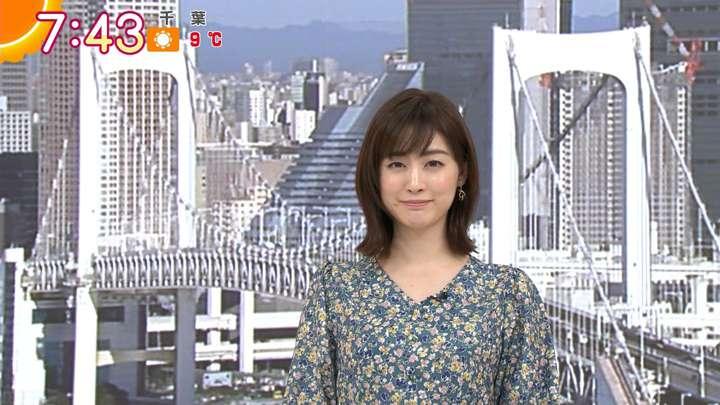 2021年02月18日新井恵理那の画像18枚目
