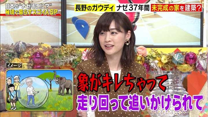 2021年02月18日新井恵理那の画像27枚目