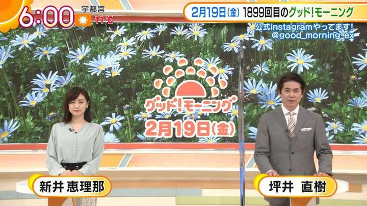 2021年02月19日新井恵理那の画像03枚目