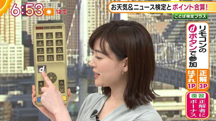 2021年02月19日新井恵理那の画像09枚目