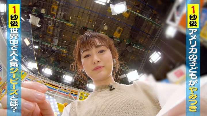 2021年02月21日新井恵理那の画像03枚目