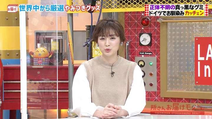 2021年02月21日新井恵理那の画像22枚目