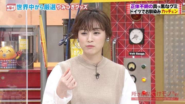 2021年02月21日新井恵理那の画像24枚目