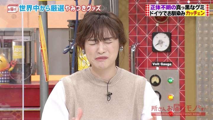2021年02月21日新井恵理那の画像25枚目