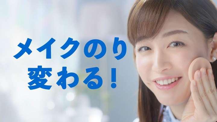 2021年02月21日新井恵理那の画像44枚目