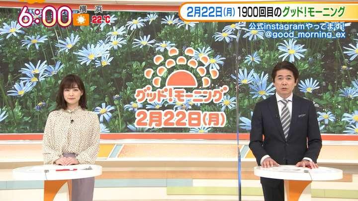 2021年02月22日新井恵理那の画像04枚目