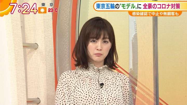 2021年02月22日新井恵理那の画像28枚目