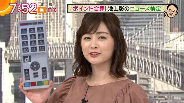 2021年02月23日新井恵理那の画像14枚目