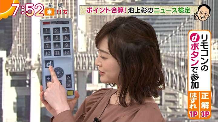 2021年02月23日新井恵理那の画像15枚目