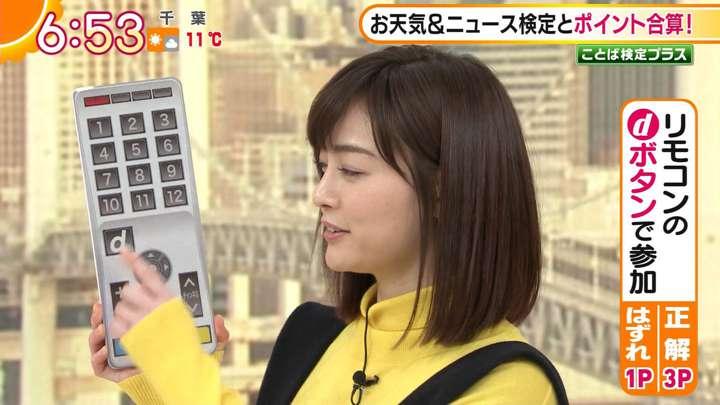 2021年02月24日新井恵理那の画像13枚目
