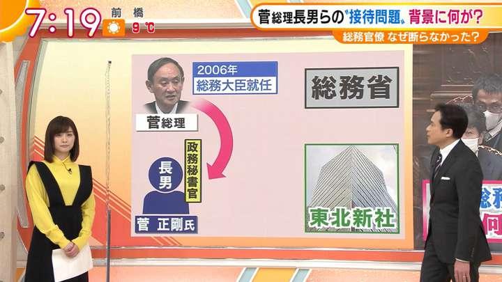 2021年02月24日新井恵理那の画像20枚目