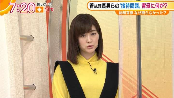 2021年02月24日新井恵理那の画像21枚目