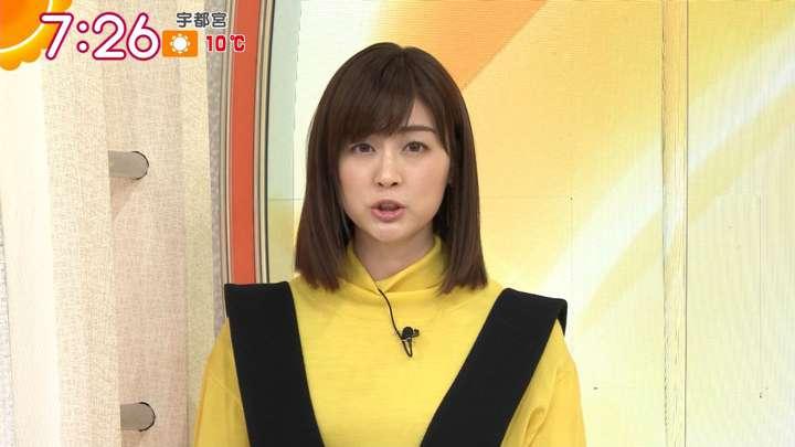 2021年02月24日新井恵理那の画像23枚目