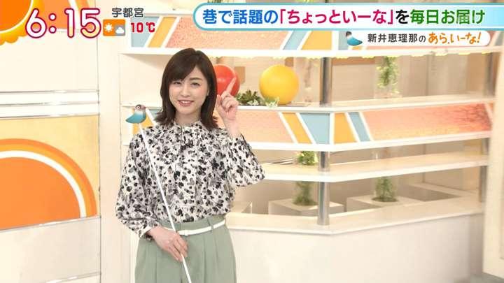 2021年02月25日新井恵理那の画像06枚目