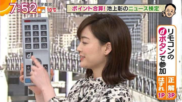 2021年02月25日新井恵理那の画像25枚目