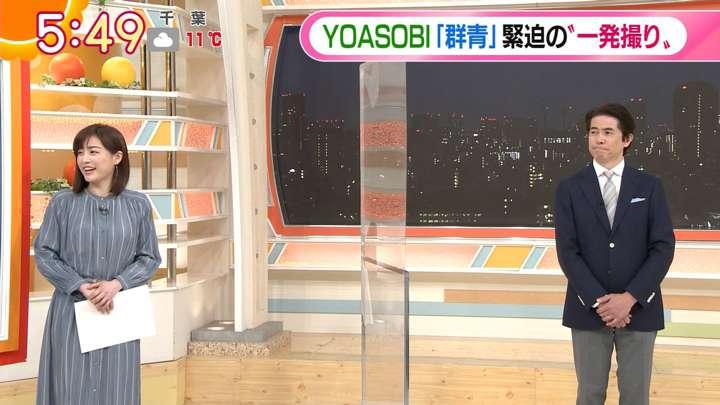 2021年02月26日新井恵理那の画像02枚目