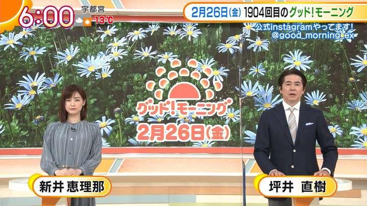 2021年02月26日新井恵理那の画像03枚目