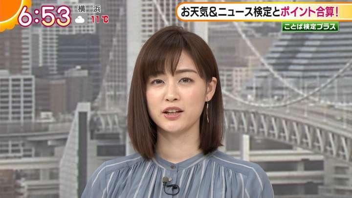 2021年02月26日新井恵理那の画像09枚目