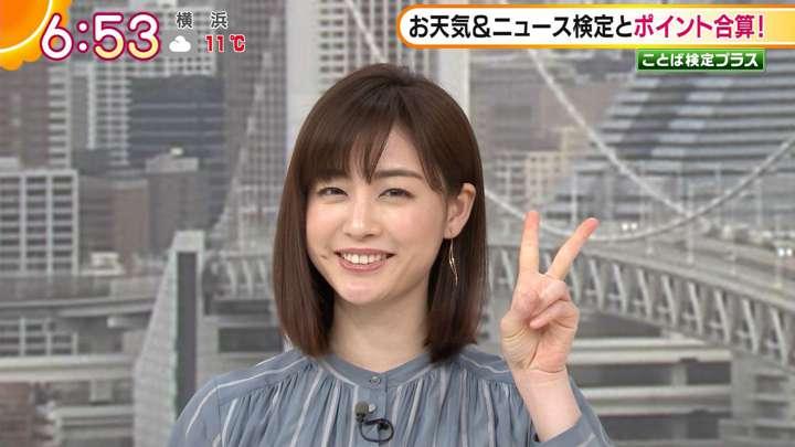 2021年02月26日新井恵理那の画像10枚目