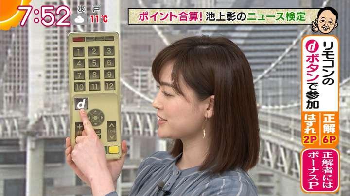 2021年02月26日新井恵理那の画像25枚目