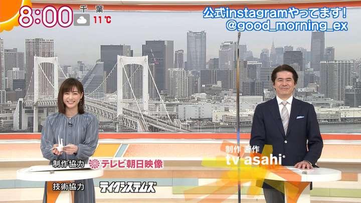 2021年02月26日新井恵理那の画像27枚目