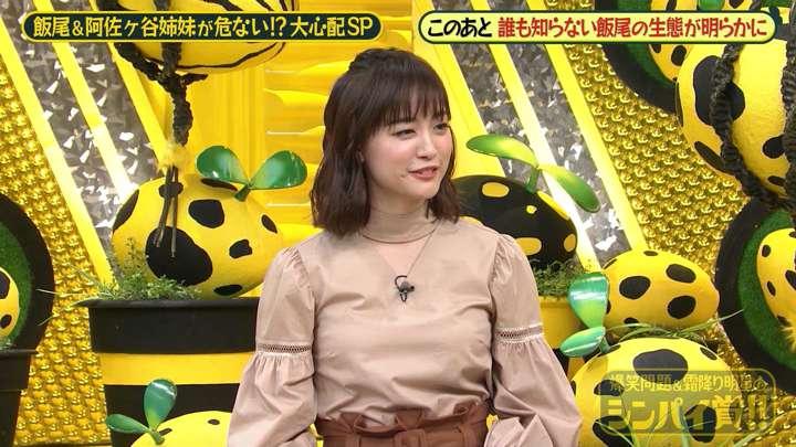 2021年02月28日新井恵理那の画像34枚目