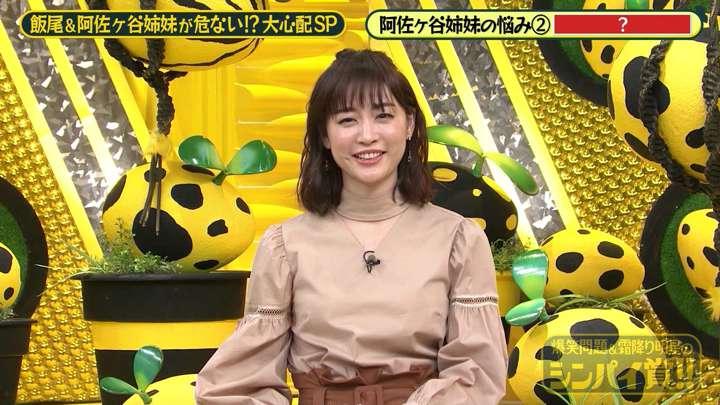 2021年02月28日新井恵理那の画像39枚目