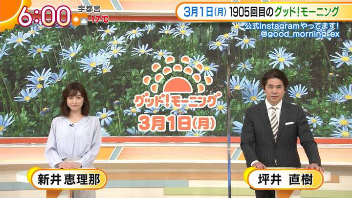 2021年03月01日新井恵理那の画像04枚目