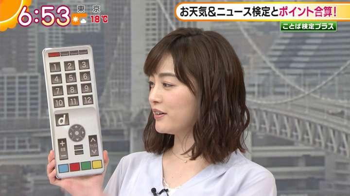 2021年03月01日新井恵理那の画像13枚目