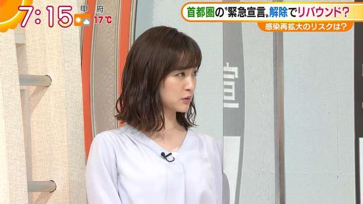 2021年03月01日新井恵理那の画像18枚目