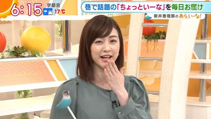 2021年03月02日新井恵理那の画像05枚目