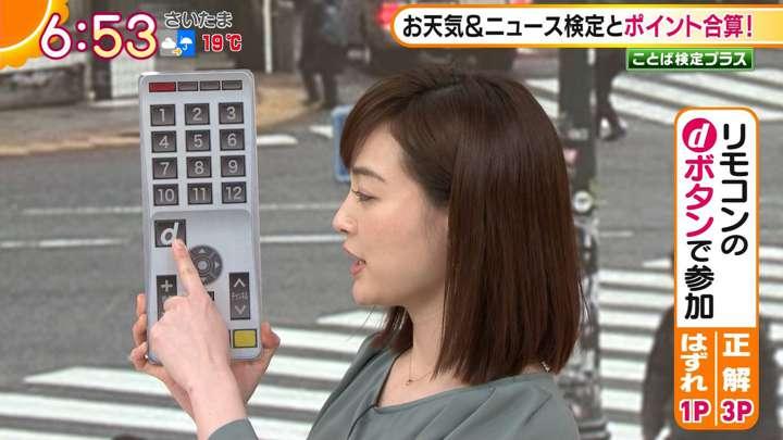 2021年03月02日新井恵理那の画像10枚目