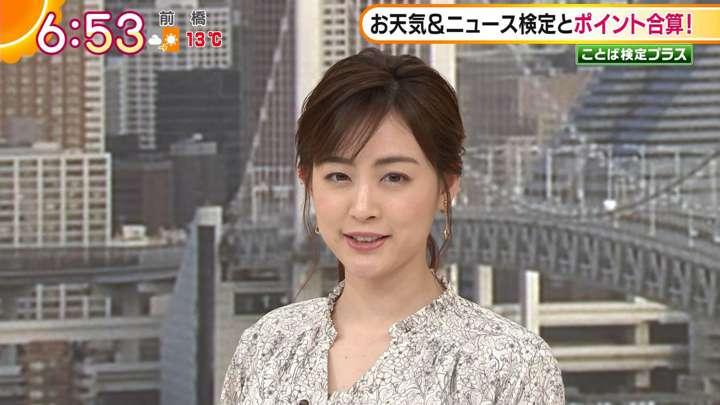 2021年03月04日新井恵理那の画像09枚目