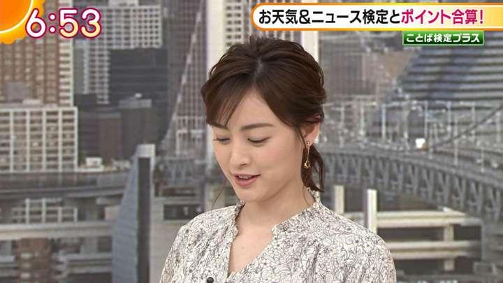 2021年03月04日新井恵理那の画像10枚目