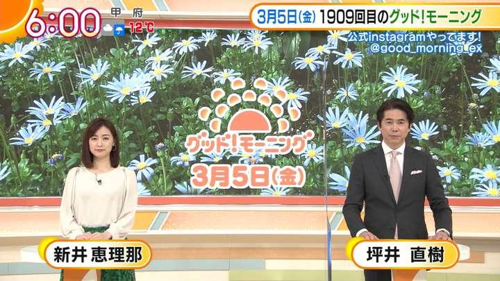 2021年03月05日新井恵理那の画像03枚目