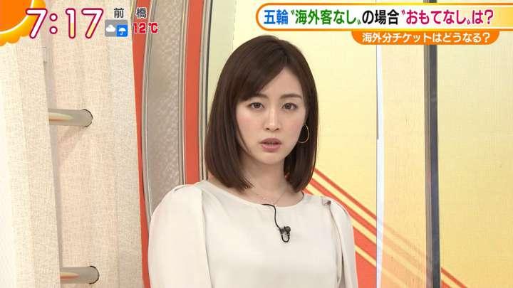 2021年03月05日新井恵理那の画像16枚目