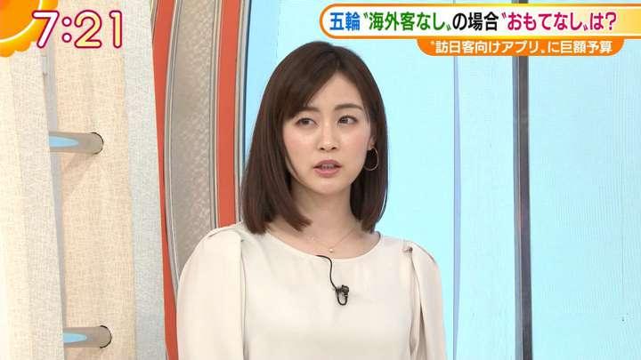 2021年03月05日新井恵理那の画像18枚目