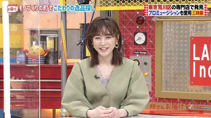 2021年03月07日新井恵理那の画像03枚目