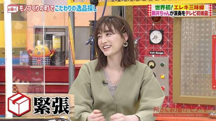 2021年03月07日新井恵理那の画像11枚目