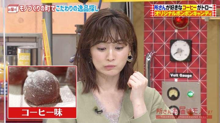 2021年03月07日新井恵理那の画像23枚目