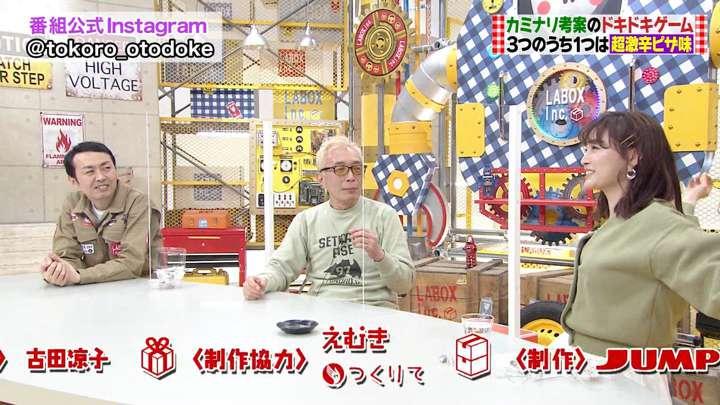 2021年03月07日新井恵理那の画像33枚目