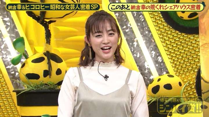 2021年03月07日新井恵理那の画像36枚目