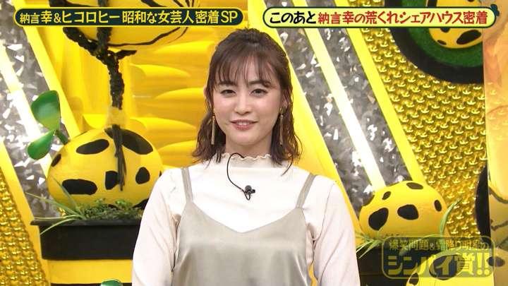 2021年03月07日新井恵理那の画像37枚目